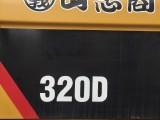 转让烟台二手挖机卡特320,315与312,301.5挖机