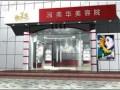 北京中医养生品牌淑美华.-火爆招商加盟中医产品火爆丰富.