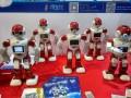 2018北京国际科技产业博览会(2018北京科博会)
