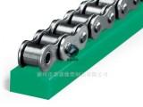 嘉盛T型槽鏈條導軌 包裝機械鏈條導軌 耐磨鏈條滑軌可定制