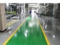 廊坊环氧地坪漆公司、水泥自流平施工、水泥地面固化