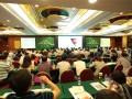 专业的会务服务立足上海服务全国