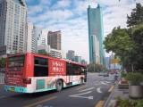 公交车内广告要上哪买比较好 公交车身媒体