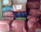 洪山区街道口 亚贸 石牌岭行李托运 家具家电托运 提供包装