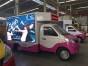 LED宣传车厂家价格图片