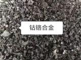 海沧回收废锡 翔安回收锌合金渣