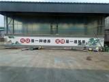 滨州沾化标语大字,户外广告制作,刷墙广告价格