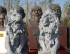 石雕,不锈钢雕塑,玻璃钢雕塑,铜雕,石材干挂,风水球