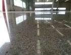 厂房需要做地坪我推荐做钢化地坪,理由如下