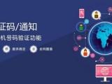 平安个贷,产品就到郑州今信短信平台