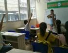垫江补课补习班小学语文阅读与写作