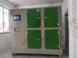 多工位甲醛预处理环境舱四工位甲醛预处理试验箱甲醛预处理测试舱