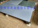 供应鸿海全钢高架地板 陶瓷架空地板 通风地板 厂家直销
