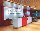 福州百度推广 福州网站建设 福州百度糯米 小程序