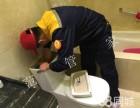 湖州太和家园马桶漏水维修更换,水箱洁具维修更换水箱控制器维修