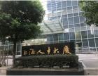 杭州国外(境外)学历学位认证代办-教育部学位认证快捷办理