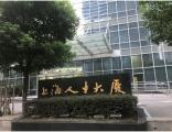 上海国外学位认证翻译-教育部国外学位学历认证翻译机构