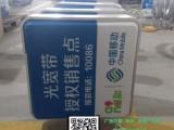 广州点赞广告生产销售移动双面LED吸塑灯品质保证
