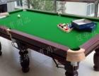 2.8米实木青石板台球桌 出厂价2700元工厂直销