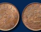 成都哪里可以收购古钱币?