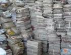 鹿城区书本,报纸,废纸回收,旧衣服回收,废旧电器回收,废铜,