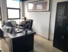 出租东门300平精装修写字楼25元/平拎包入住带全套家具
