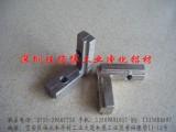 专业经销工业铝型材配件 30系列L型内置连接件
