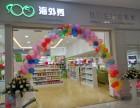 中国孕婴店加盟十大品牌排行 海外秀进口母婴国家商务部备案