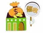 转让私募基金、资产管理、互联网金融服务投资控股公司