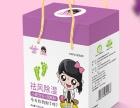 粉色系小萃粉保健品包装设计