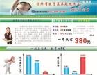 中国一航教育网