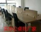工厂直销 全郴州定做办公家具 电脑桌定做