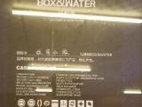 龙鱼,魟鱼高端滤材--台湾No.1滤材