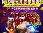 江苏连云港街机捕鱼游戏app定制开发狼人给你惊艳的视觉冲击