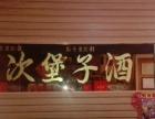 榆次老城泰山庙小学门口堡子酒专卖店转让