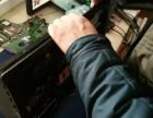 房山专业电脑维修