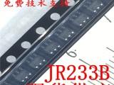 单键低功耗触摸IC-JR233(1对1输出)