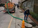 洛阳下水道疏通 管道高压清洗 环卫抽粪 清理化粪池