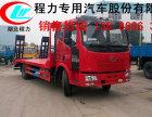 曲靖市厂家直销解放J6挖掘机平板车 东风挖掘机平板车