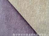 """""""优质""""高档韩式风格窗帘布料 单面雪尼尔"""