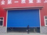 常营安装电动卷帘门朝阳区安装卷帘门厂家