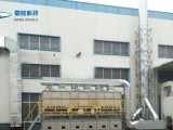 晋中市塑料厂有机废气处理设备