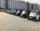 西安合众鑫辉新能源电动汽车招商加盟