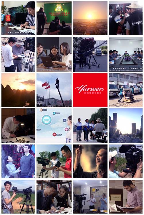 山东宣传片拍摄山东影视传媒公司宣传片制作找华森传媒