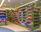 弧形超市货架 便利店货架 商超货架定做 货架厂家