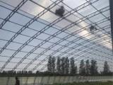 民泰耐腐蚀的大棚骨架 几字钢双膜农业温室大棚
