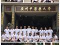 湛江哪里有中医针灸康复理疗,小儿推拿,艾灸火疗培训