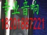 徐汇会议室门店家用KTV音响功放维修调试安装