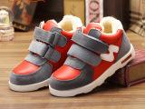 2014冬季新款童鞋 韩国品牌N字童棉鞋 潮款宝宝鞋 品牌童鞋外