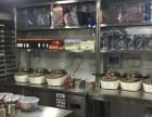 厉害了炒饭加盟店超过1000家门店厉害了炒饭加盟多少钱